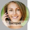 Вика Исперова