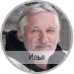 Илья Бортников